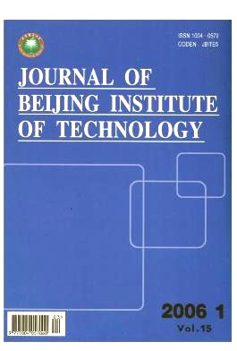 《Journal of Beijing Institute of Technology(English Edition)》2006年01期