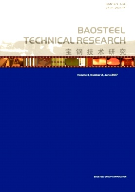 Baosteel Technical Research2017年第02期