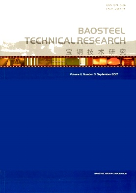 Baosteel Technical Research2017年第03期