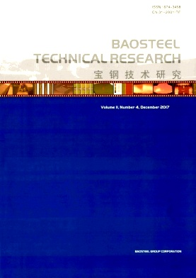 Baosteel Technical Research2017年第04期