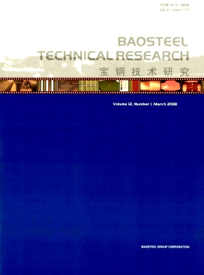 Baosteel Technical Research2018年第01期