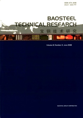Baosteel Technical Research2018年第02期