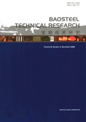 Baosteel Technical Research2018年第04期