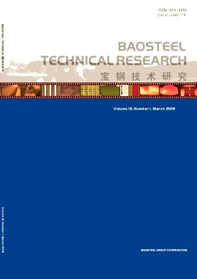 Baosteel Technical Research2019年第01期