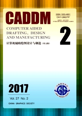 Computer Aided Drafting,Design and Manufacturing杂志2017年第02期