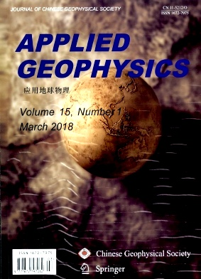 推荐杂志:Applied Geophysics