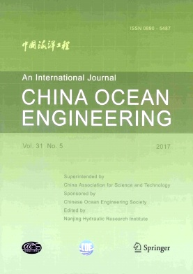 China Ocean Engineering2017年第05期