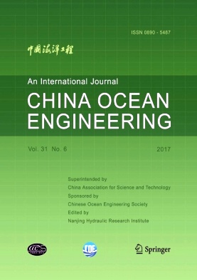 China Ocean Engineering2017年第06期