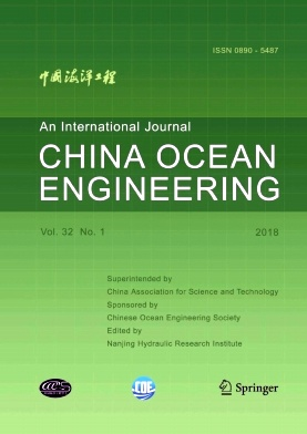 China Ocean Engineering2018年第01期