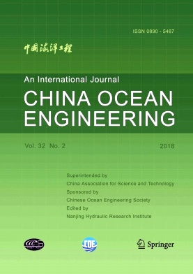 China Ocean Engineering2018年第02期