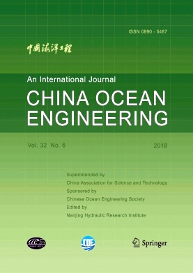 China Ocean Engineering2018年第06期