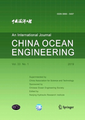 《China Ocean Engineering》2019年01期