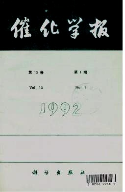 Chinese Journal of Catalysis杂志电子版1992年第01期