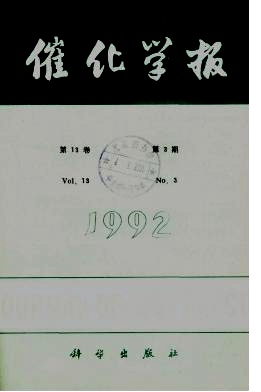 Chinese Journal of Catalysis杂志电子版1992年第03期