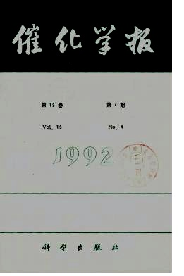 Chinese Journal of Catalysis杂志电子版1992年第04期