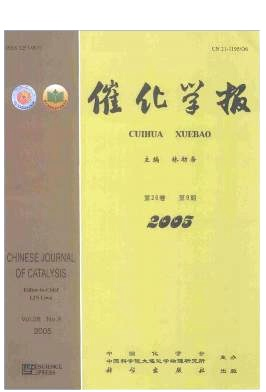 Chinese Journal of Catalysis杂志电子版2005年第09期