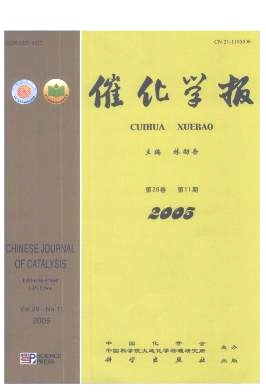 Chinese Journal of Catalysis杂志电子版2005年第11期