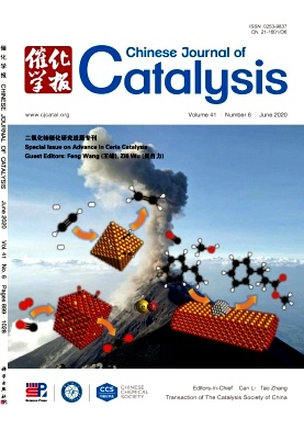 Chinese Journal of Catalysis