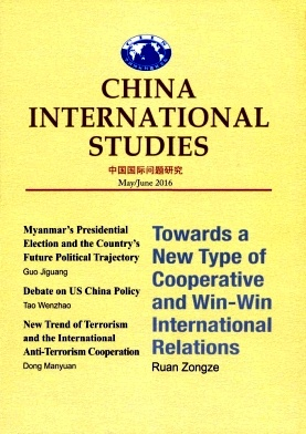 《China International Studies》2016年03期