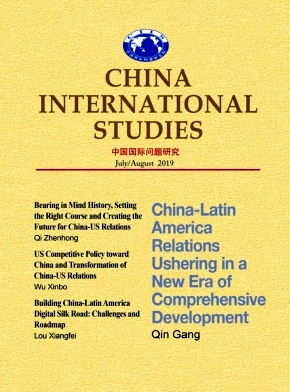 China International Studies