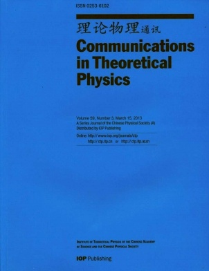 《Communications in Theoretical Physics》2013年03期