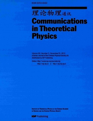 《Communications in Theoretical Physics》2013年11期