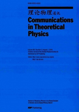 《Communications in Theoretical Physics》2016年08期