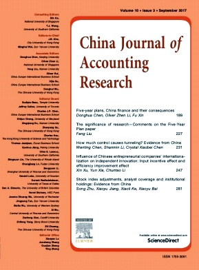 China Journal of Accounting Research2017年第03期