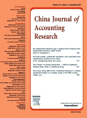 China Journal of Accounting Research2017年第04期