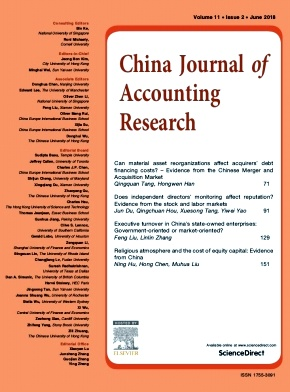 China Journal of Accounting Research2018年第02期