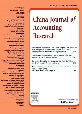 China Journal of Accounting Research2018年第03期