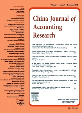 China Journal of Accounting Research