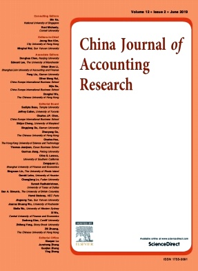 China Journal of Accounting Research杂志