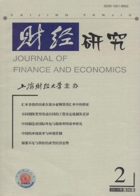 china wto research papers Through efficiency improvements in china and india, this paper—a joint product of the trade team in the development policy research working papers are aposted.