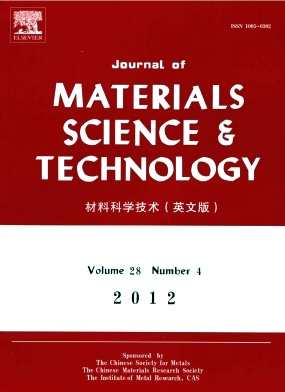《Journal of Materials Science & Technology》2012年04期
