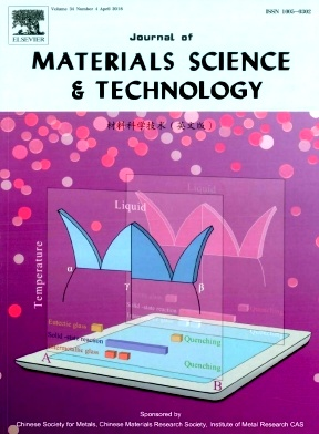 Journal of Materials Science & Technology杂志