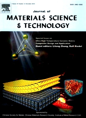 Journal of Materials Science & Technology2019年第12期