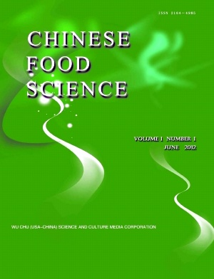 Chinese Food Science2012年第01期