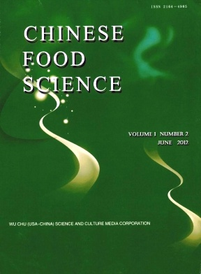 Chinese Food Science2012年第02期