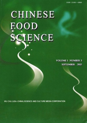 Chinese Food Science2012年第03期