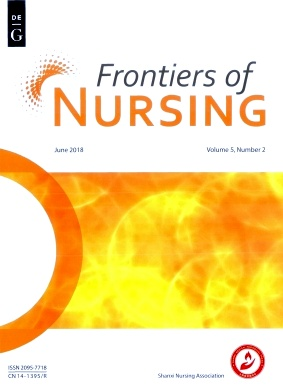 Frontiers of Nursing