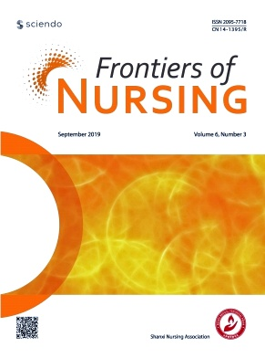 《Frontiers of Nursing》2019年03期