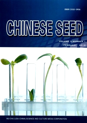 Chinese Seed