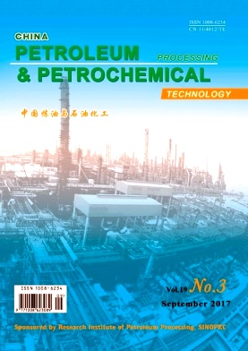 China Petroleum Processing & Petrochemical Technology2017年第03期