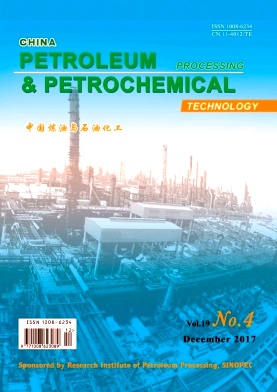 China Petroleum Processing & Petrochemical Technology2017年第04期