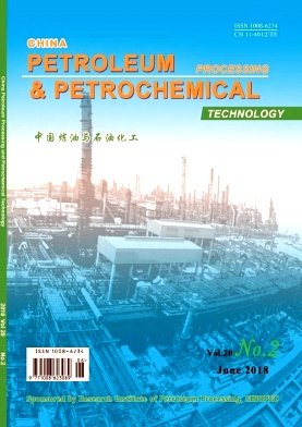 China Petroleum Processing & Petrochemical Technology电子杂志