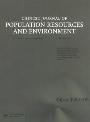 Chinese Journal of Population,Resources and Environment