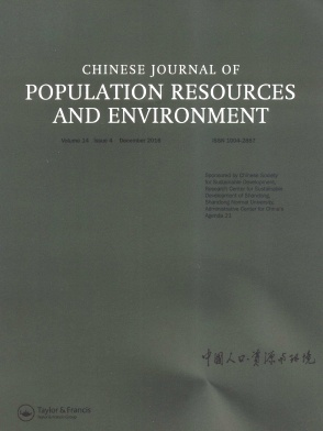 Chinese Journal of Population,Resources and Environment2016年第04期