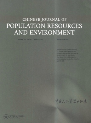 Chinese Journal of Population,Resources and Environment2017年第01期