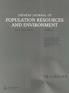 Chinese Journal of Population,Resources and Environment2017年第02期